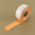 Alpha Labels - 18081 - P2600 Orange Use By.png